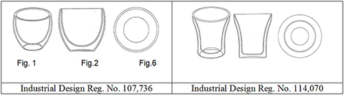 Industrial Design Reg. No. 107,736 and No. 114,070